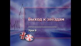 Преподавание английского языка. Часть 1. Основные методики обучения иностранным языкам