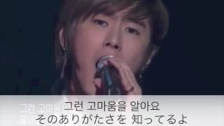 I'll be there -東方神起-【日本語字幕】