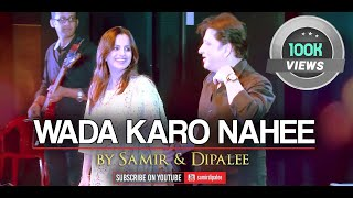 Wada Karo Nahee Chhodogi Tum Mera Saath | Samir & Dipalee | Live In Mumbai