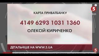 Рак пішлункової залози: Дружина екс-військовополоненого Лілія Ляшевська терміново потребує допомоги