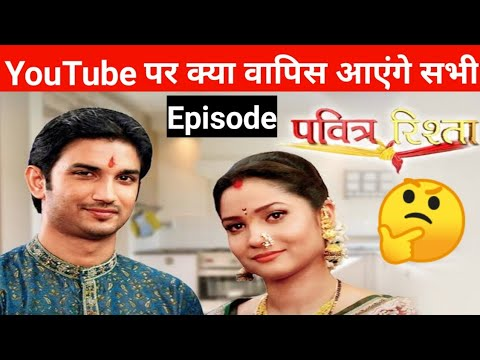 Sushant Singh Rajput's Psychiatrist Makes BIG Revelations from YouTube · Duration:  1 minutes 28 seconds