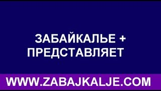 СРЕТЕНСК ПЕСНЯ ФРОНТОВАЯ-СЕРДЦУ ДОРОГАЯ.
