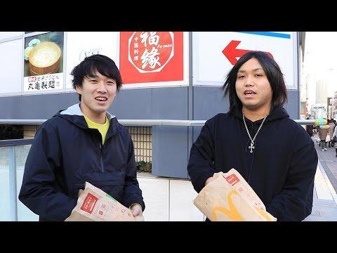 【俺らなら余裕】マクドナルドで1品ずつ注文して揃うまで帰れません!!