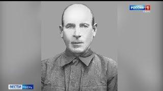 Под Ржевом найдены останки погибшего в Великой Отечественной войне уроженца Пермского края
