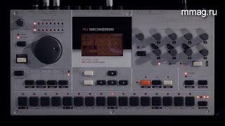 Elektron Machinedrum UW – создание бита