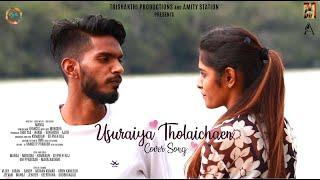 Usuraiya Tholaichaen Official Video   Cover Song    Suriavelan Stephen Zechariah   #amitystation