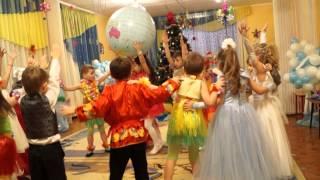 Танец - вход  'Новогодняя считалка' ('И раз, два, три, сколько мальчиков хороших посмотри...')