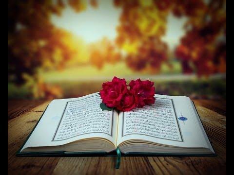 YASİN suresi ve duası