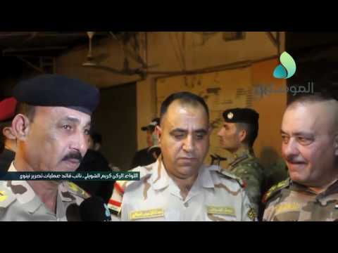 Mosul: Two suicide bombers disguised in IFP uniform