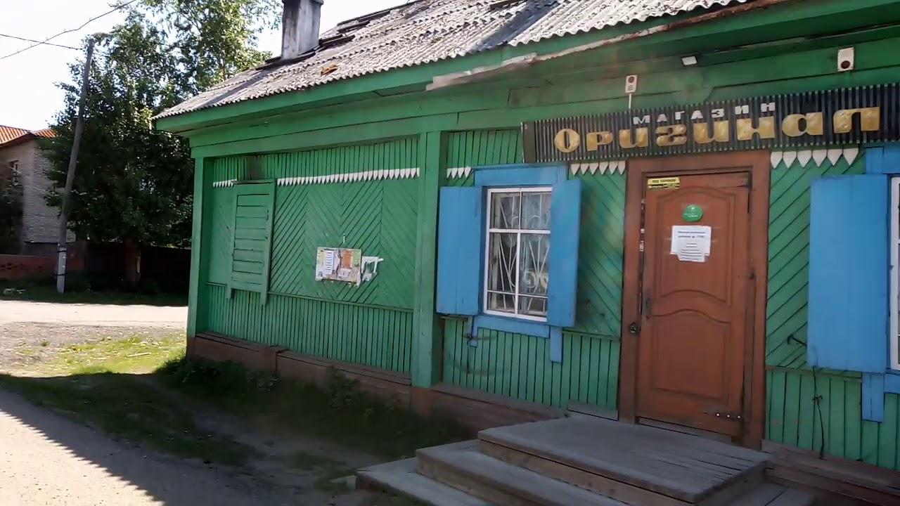 фотографии степана ключникова село тасеево этот