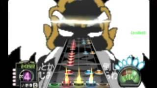 Repeat youtube video Guitar Hero Custom: No Sleep until Clear (Megaman) by Team Nekokan