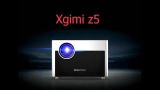Проектор Xgimi z5 розпакування і (любительський) міні Огляд (товари з таобао)