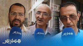 بعد رفض شرطي مغربي السلام على حاكم سبتة المحتلة.. مغاربة ينوهون بالشرطي ويوجهون دعوة من أجل ترقيته