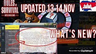 តើការUpdateថ្ងៃ13 14មានអ្វីខ្លះ?/Rules of Survival upcoming 13-14nov update/ Ros 14nov update