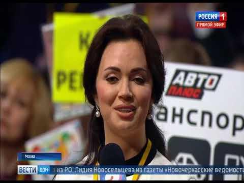 Донская журналистка пригласила Путина на Всемирный конгресс казаков в Новочеркасск