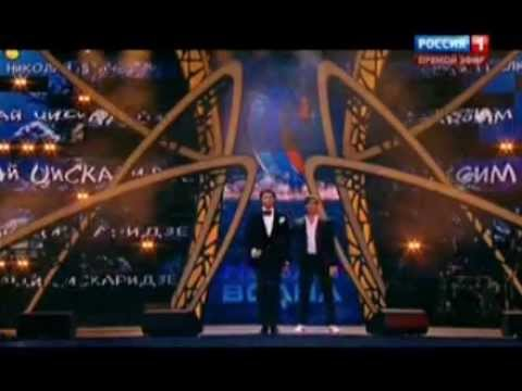Максим Галкин и Николай Цискаридзе Дивертисмент Новая волна 2015