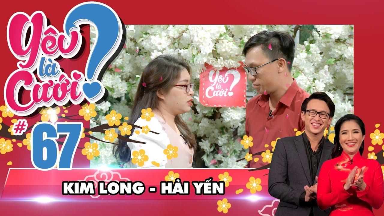 YÊU LÀ CƯỚI? | YLC #67 UNCUT | Chàng trai rớt nước mắt xin phép bố mẹ người yêu chấp nhận mình làm rể | Kim Long - Hải Yến | 020219