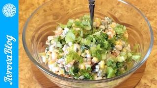 Салат фасолевый постный / Bean salad lean
