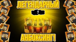Super Mechs. ЛЕГЕНДАРНАЯ СЕРИЯ!