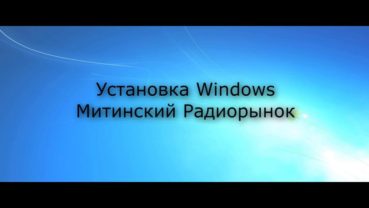 Ремонт ноутбуков Ясногорск |на дому|цены|качественно|недорого .