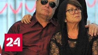 Суд обязал родителей Жанны Фриске вернуть