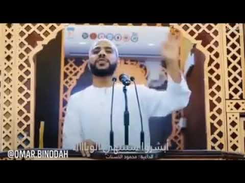 Download Islamic dawa in amharic