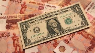 """Рубль будет падать: Что делать гражданам в условиях """"плановой девальвации""""?"""