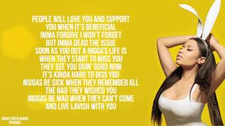 Repeat youtube video Nicki Minaj - Pills N Potions (Lyrics On Screen) 2014