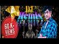 Megha kachi dauchi bol bam DJ song //tora kancha haladi song //bol bam DJ song vibration