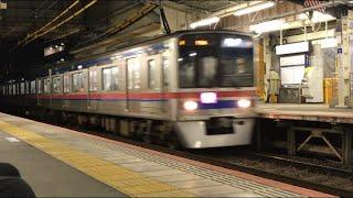 【京成線】3700形快速高砂行き 西船駅通過