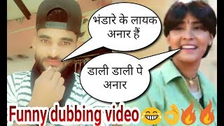 Dali dali pe anar | mere sasur ne bag lagayo re | funny dubbing video | bro2 hell