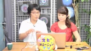 スピトーク vol.7 『北海道で妖精に遭遇&フゴッペ遺跡』