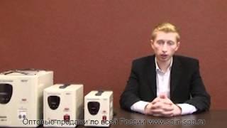 Стабилизаторы Vinon(http://www.spin-spb.ru/catalog_inc.php?p=188 Оптовые и розничные продажи по Всей России. С 1996 года мы продаём по всей России..., 2011-11-16T13:32:39.000Z)