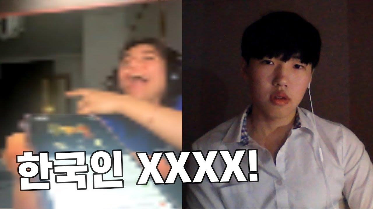 한국인이 인종차별 역관광 시켜버리면 생기는일... *실제상황* (태세전환 실화냐ㅋㅋㅋㅋㅋㅋㅋㅋㅋㅋㅋㅋㅋ)