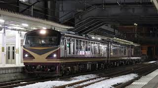 東北本線 キハ48形 回9557D「リゾートみのり」 福島駅発車 2019年1月6日