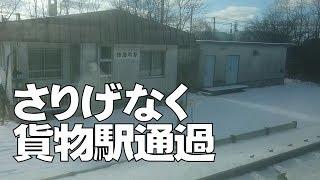 2018年01月14日(05)【東室蘭】ランチタイムはボロネーゼ(タリアッテレ) thumbnail