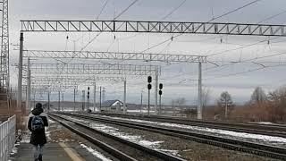 Электропоезд повышенной комфортности ЭД4М-0215 прибывает на ст. Смолино