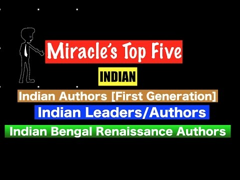 Miracle's Top Five : INDIAN AUTHORS [ Authors, Leaders, and Reformists ]
