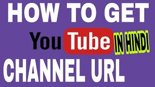 how to get your youtube channel URL  review