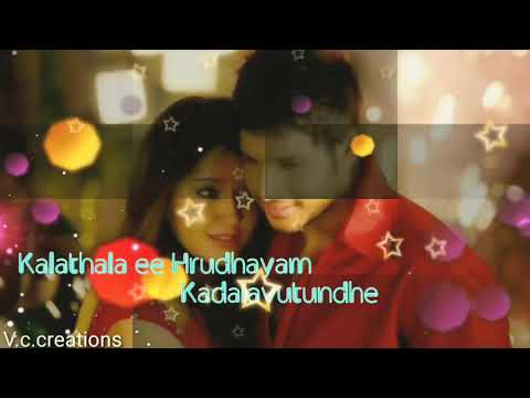 Full Feel Joru Movie Lyrical Song  V.c.creations