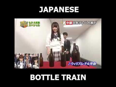 Japanese Bottle Train