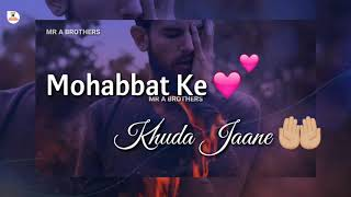 💔New Love Sad Hindi Ringtone😭Ringtone, Ringtone Song, New Ringtone 2020😍