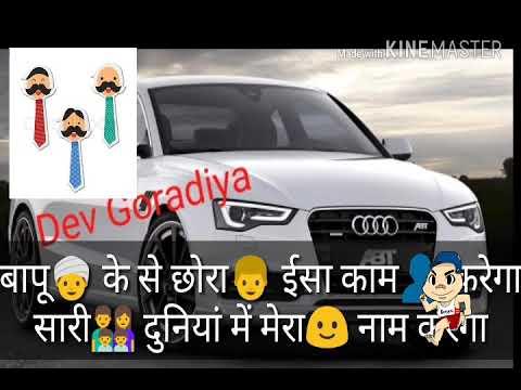 Audi Vs Babu.... New Haryanvi Song| Best Whatsapp Status