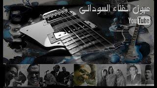 الطيب مدثر وشعر عبدالله البشير - القرار
