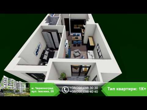 1 кімнатна квартира в ЖК ЕкоПарк у м.Червонограді по вул.Івасюка,2Б