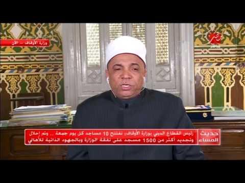 رئيس القطاع الديني بوزارة الأوقاف يرد على أنباء غلق المساجد ويكشف خطة الوزارة لعيد الأضحى المبارك