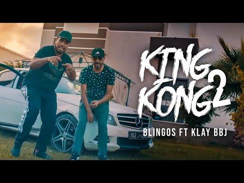 Смотреть клип Blingos Ft. Klay Bbj - King Kong 2