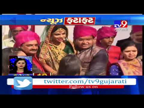 Top News Stories From Gujarat: 27/1/2019