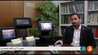Iran made Hardware security locks, Software protection dongle manufacturer سازنده قفل سخت افزار