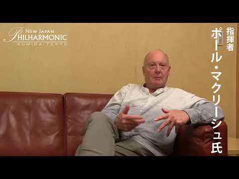 #610 定期演奏会 トパーズ 指揮者ポール・マクリーシュ(Paul McCreesh)氏インタビュー part2